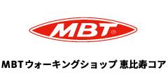 MBTウォーキングショップ恵比寿コア